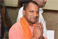 government will compensate the victims of flood victims yogi