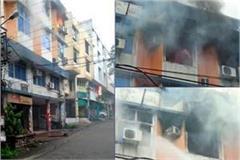 fire in press complex in bhopal