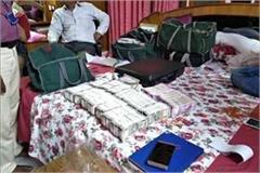 income tax raid at hawala businessmen