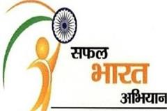competent youth will get priority in outsourcing
