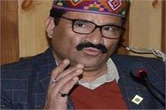 himachal son is khali do not politics on this govind