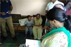 ghoranda husband s assassination with aashik