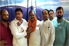mahesh jain joined congress