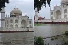 heavy water logging in taj mahal premises