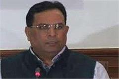 cai amarendra withdraws political spectacles suggestions on haryana cm s