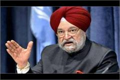 successful up is the foundation of the country s success hardeep puri