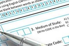 documents were examined now students await merit list