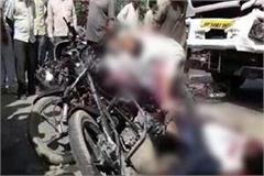 truck hits 2 bike riders in jaunpur 6 killed