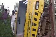 school bus filled with children turned upside down many children injured