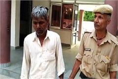 murderer arrested by police