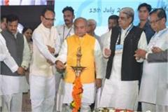 national mine and mineral conference begin in indore