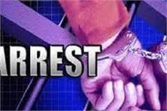 arrested hospitalized and nurse arrested on hospital