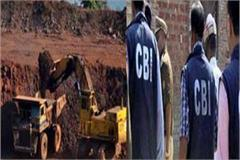 footage and video sought by the complainant in the illegal mining case