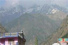 committee constituted by government to investigate illegal hotel in kullu manali