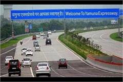 yamuna expressway land scam recommends cbi inquiry