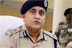 law in uttar pradesh better op singh
