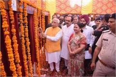 manohar lal khattar inauguration projects