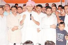 bhupinder hooda is afraid of finance minister dipendra