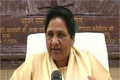 mayawati kicks jai prakash singh out of bsp told rahul gandhi foreigner
