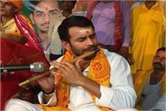 Image result for Tej Pratap's Kishan-Kanhaiya look