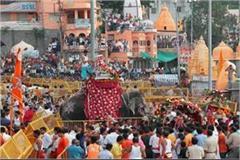 lord mahakaleshwar will leave 6 riders hogi shahi darshan to devotees