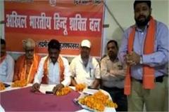 after the shariat of muslims the hindu shakti dal demanded the saffron court
