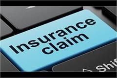court orders compensation of rs 98 lakh given in insurance case