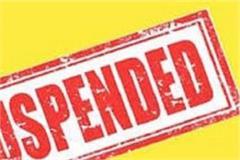 kharar surera s sarpanch suspend