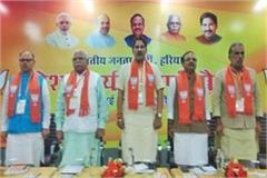 mission 2019 bjp meeting important issues