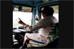 roadways bus driver video viral