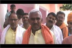 bjp mla s trail pain caused by not adding purvanchal expressway