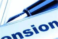 medical bill of pensioners trapped
