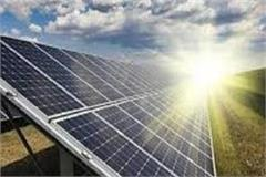 target to carry solar power capacity