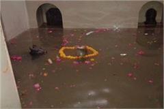 the unbroken flame of the mahadev temple first seen in bhind