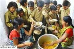 mid day meal news from rewa
