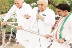khattar every section of the government is unhappy hooda