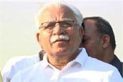 haryana government planting reward
