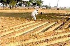50 discount to farmers on agricultural equipments