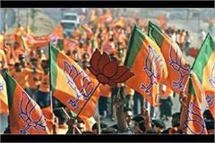 lok sabha elections main weapon for making lotus