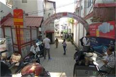 no gangajal in kangra head post office