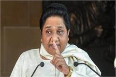 mayawati the congress left 7 seats in up