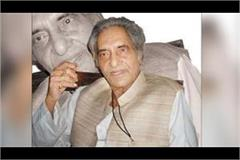 gopaldas neeraj award will be given to 5 poets each year