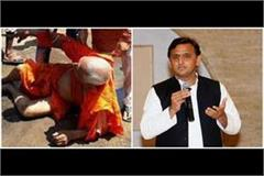 akhilesh s reaction said the country is going through anarchy