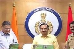 director general of haryana issued a book traffic guard on road safety