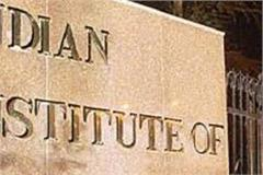iit first cut off list for admission in