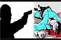 sarpanch was contesting elections shot dead shot dead