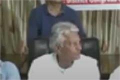 jakhar speaks about drug issue