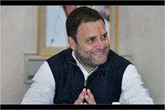 rahul gandhi s amethi tour from tomorrow know minutes to minute program