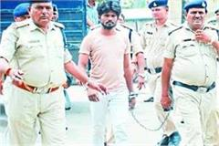 misdeed with minor in gwalior
