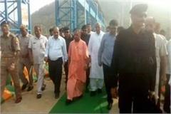 yogi takes preparation for prime minister modi tour in mirzapur